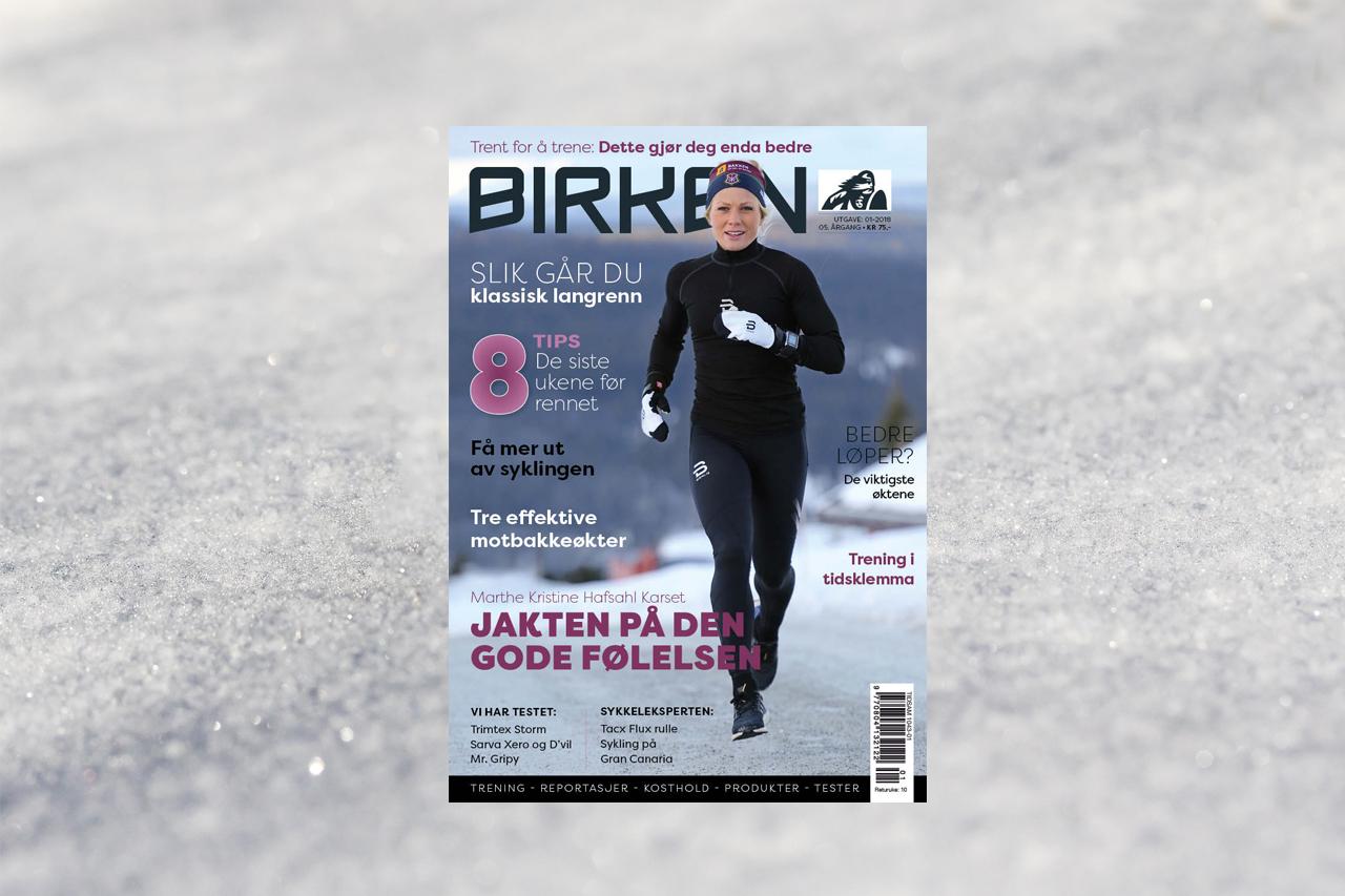 Birken 0118. Foto : Eirik Lund Røer