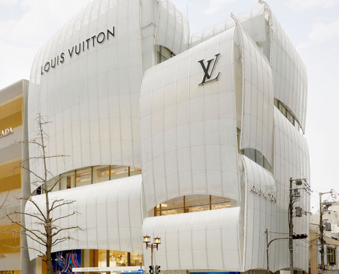 Foto av Louis Vuitton i Osaka